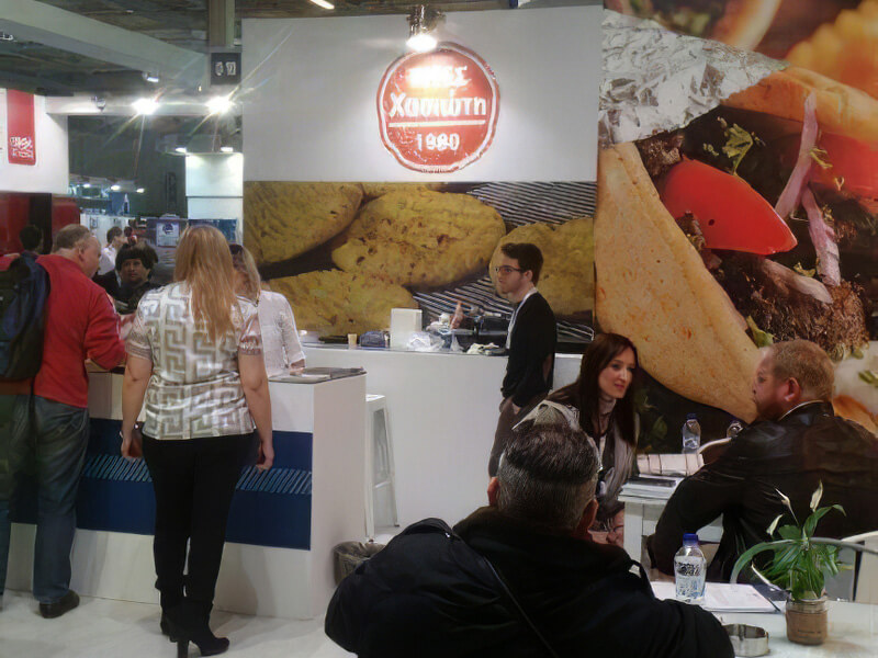 Food Expo, March 2016